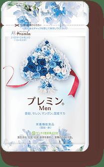 プレミン Men