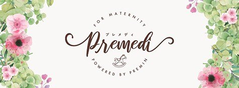 妊活・妊娠時の「正しい情報」をお届けするメディア